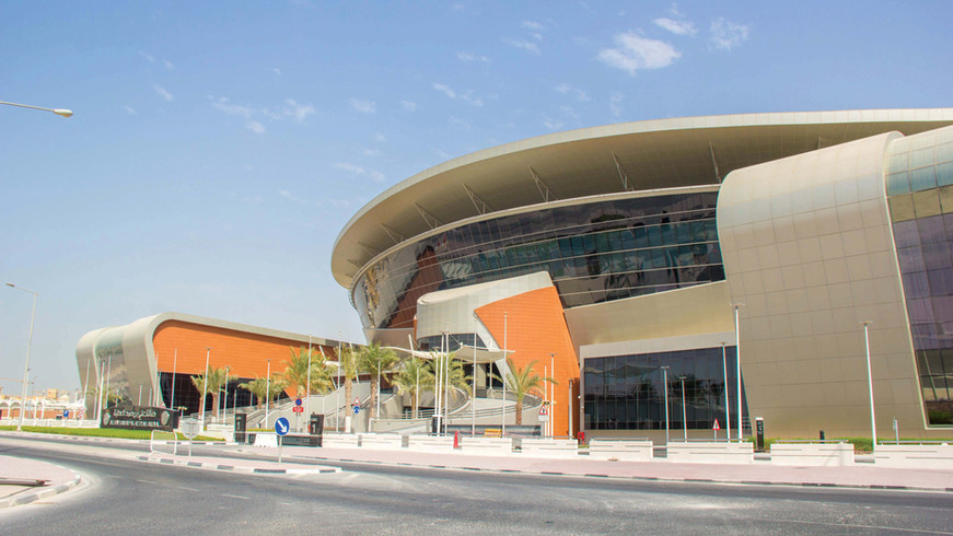 Al Saad Multi Purpose Hall