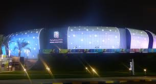 MULTI PURPOSE SPORTS HALL AT DUHAIL