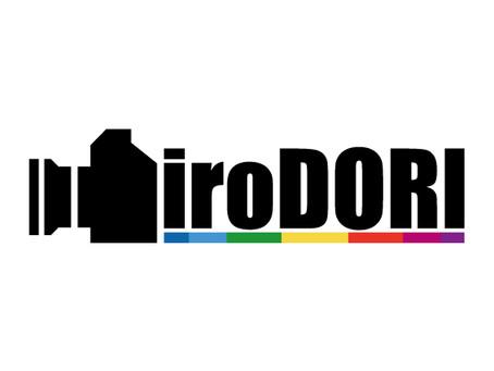 出張料理撮影サービス「iroDORI」をはじめました。