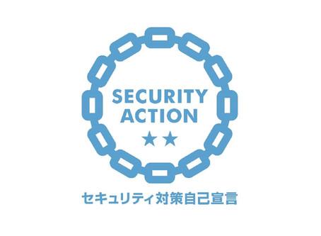 株式会社SANYO-CYPは、情報セキュリティ対策に取り組むことを宣言します。