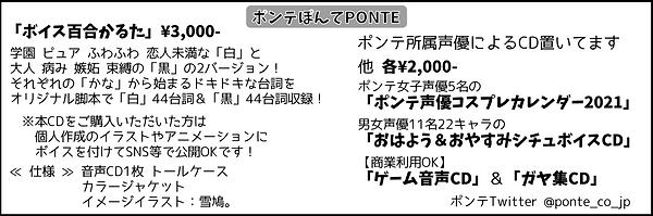 G33-ポンテぽんてponte.png
