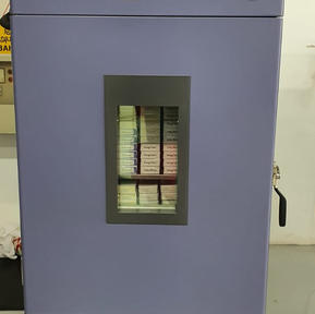 Humidity & Temperature Chamber QTH 340_40