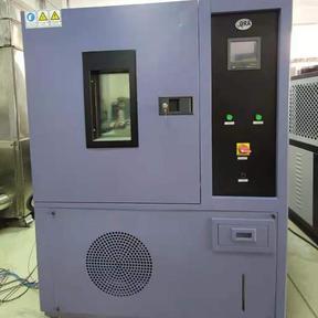 QRA 20 C per min High Change Rate Chamber