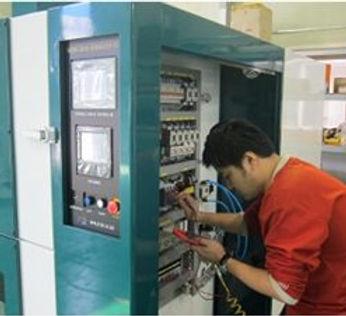 Service-of-Equipment-300x226.jpg