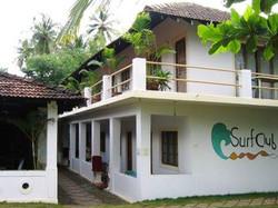 Наш отель - вид со стороны пляжа