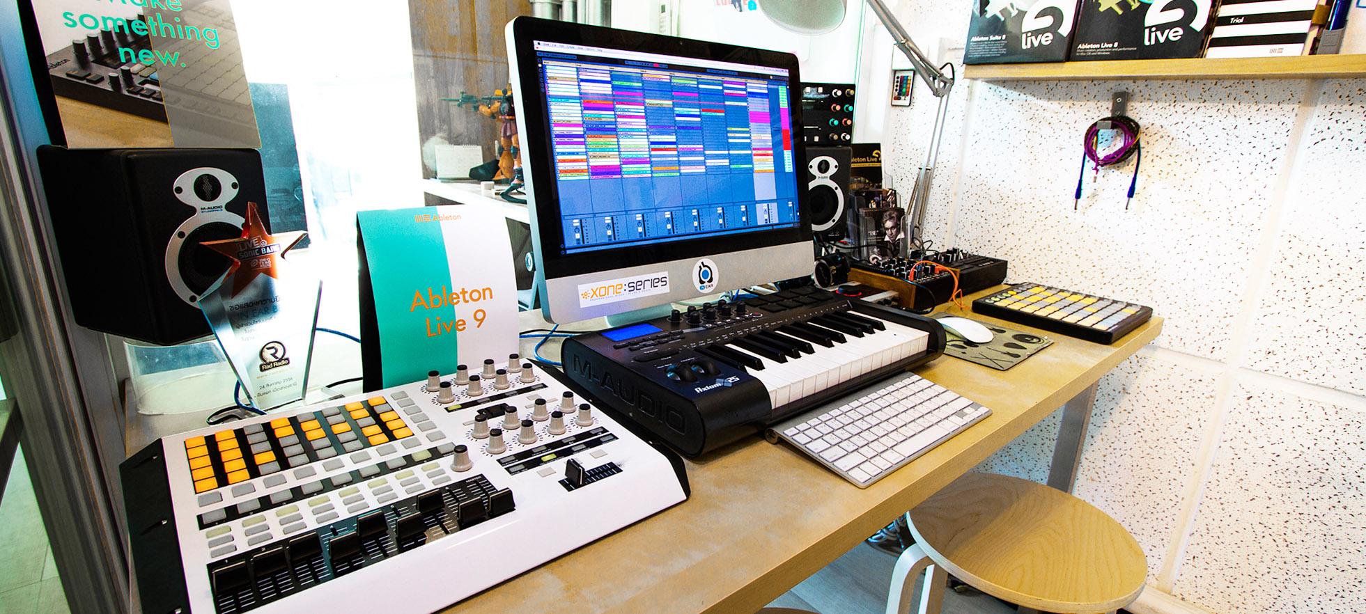 ห้องซ้อมดนตรีเดี่ยว | InEarBeat