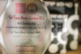 นักเรียนอินเอียบีทได้ไปคว้ารางวัลประกวดวงดนตรี Vai Teen Music Contest 2014 ในการประกวดวงดนตรีเยาวชนอายุ 15-19 ปี
