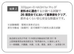 コメント 2020-05-22 150418.jpg