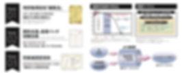 資料特許 .jpg