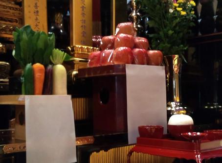 La cérémonie du printemps  à  Soji-ji
