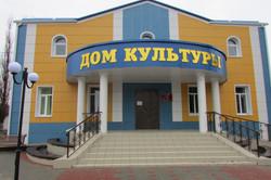 Белогорьевский Дом культуры после проведения капитального ремонта.JPG