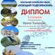 Завершился фестиваль «Поющий Подгоренский»