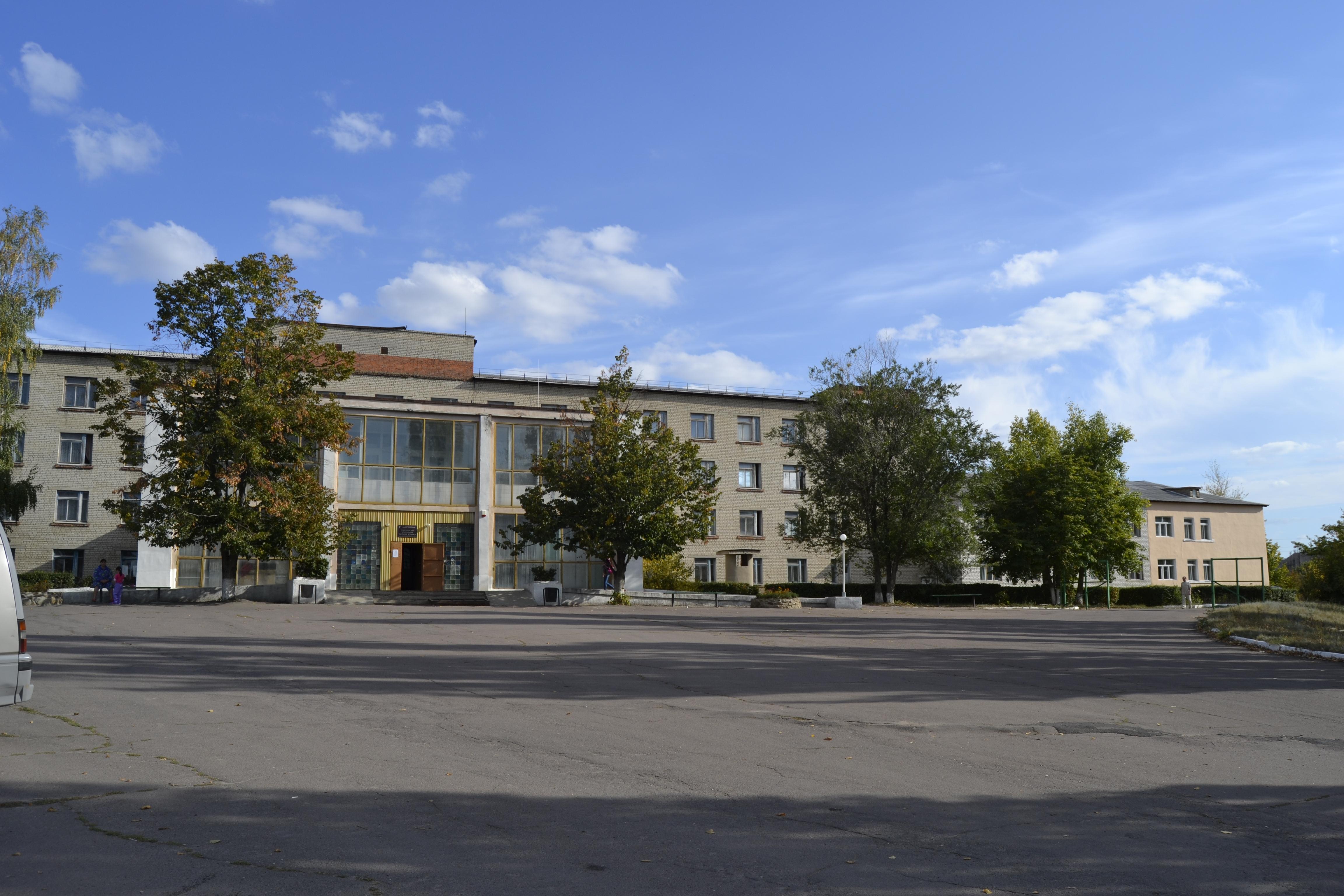 Центральная районная больница.JPG