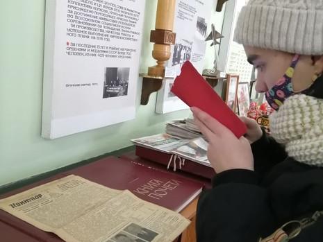Музей - помощник в подготовке проектов для школьников