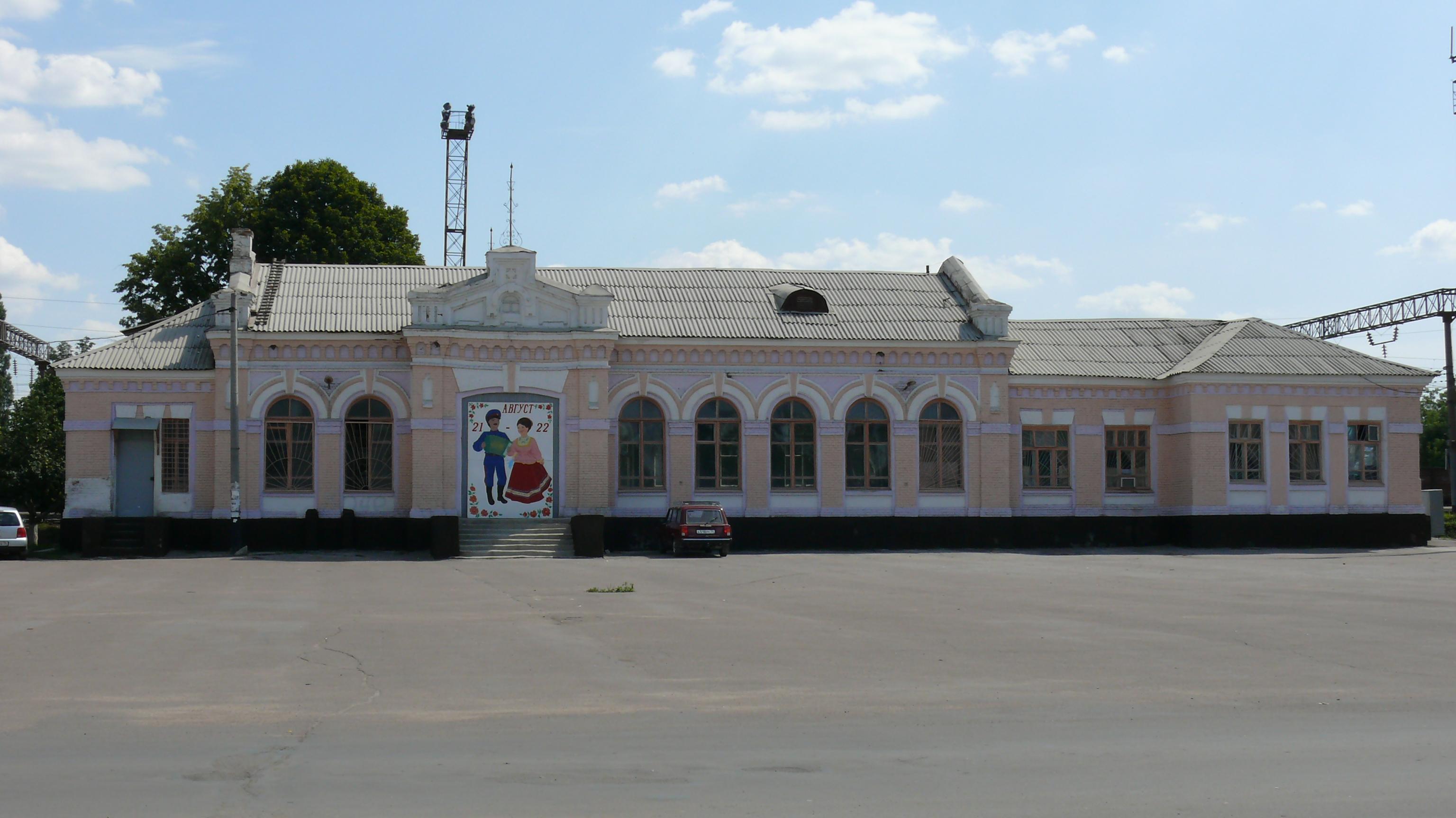 Привокзальная площадь, 2009 год