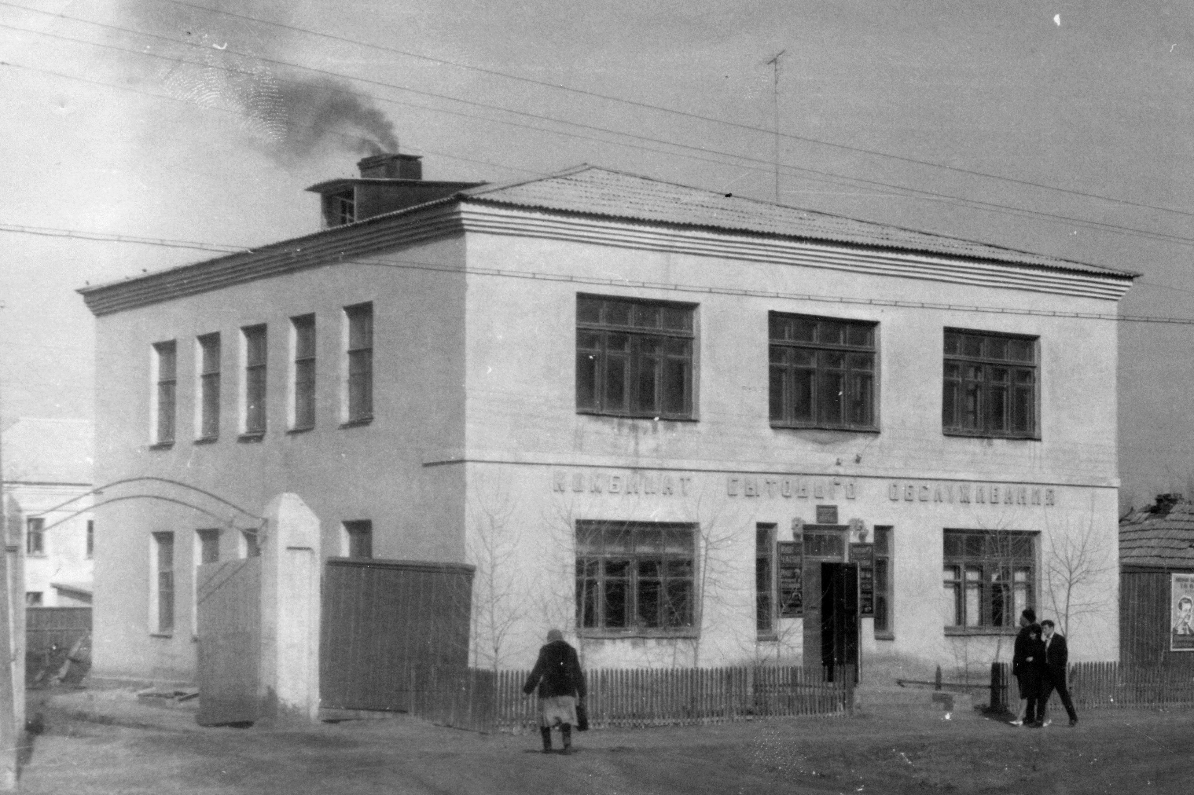 Здание КБО