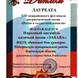 Коллективы и солисты РДК - Лауреаты онлайн фестиваля