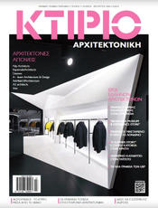 Article - KTIRIO