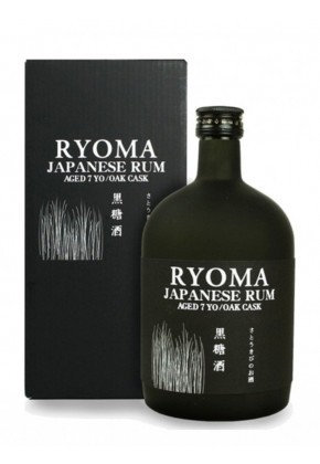 Ryoma 7 ans