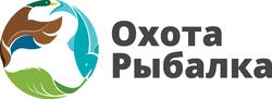 16-я Международная выставка Охота. Рыбалка. Отдых. Весна 2014г