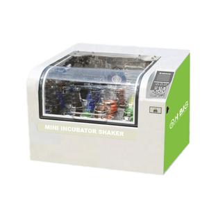 Mini Incubator Shaker