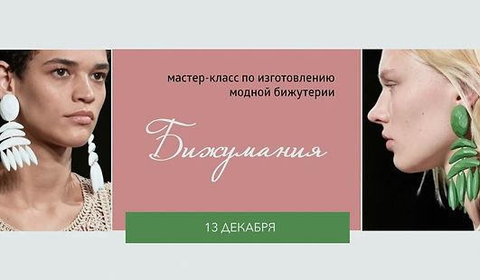 WhatsApp Image 2020-11-30 at 12.45.17.jp