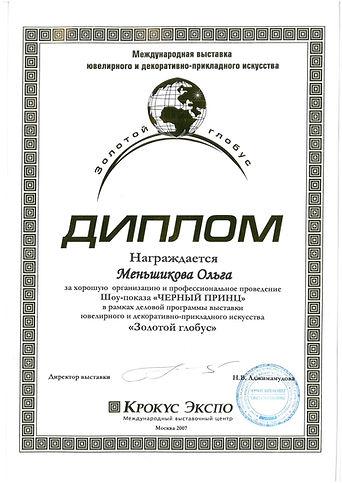SKM_C224e21021121030_page-0001.jpg