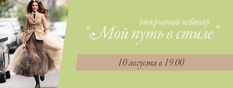мойпуть2.png