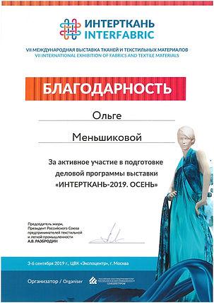 SKM_C224e21021121041_page-0001.jpg