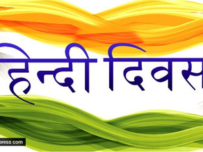 Hindi: The actual pride of India