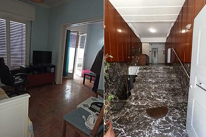 דירה בפגרטי אתונה יוון
