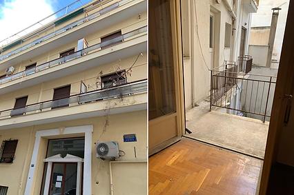 דירה בקיפסלי אתונה יוון