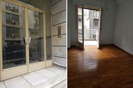 דירה באתונה - שכונת קיפסלי