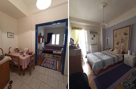 דירה באתונה - שכונת קיפסלי.png