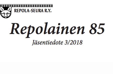 Итоги 2018 в новом выпуске альманаха Repolainen