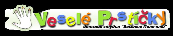 logo_Vesele prsticky.png