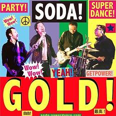SODA,抱きしめたい,CD