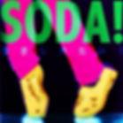 SODA,抱きしめたい