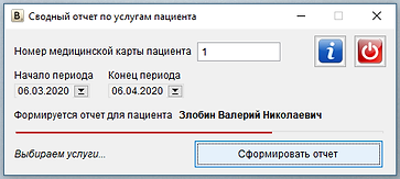 Плагин_08_1.png