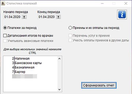 СтатПлат-1.png