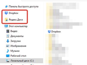 Настройка облачного хранения резервной копии базы данных