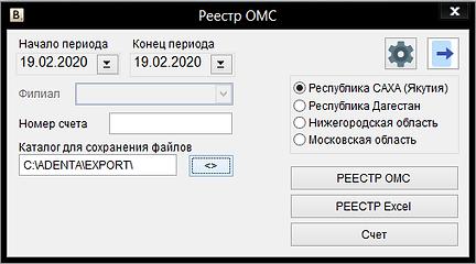 ОМС-1 (2).png