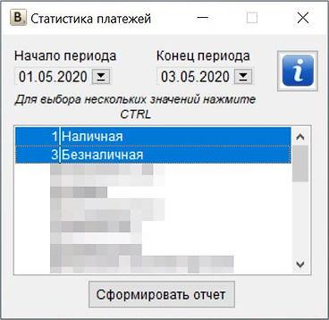 Платежи_пац-01.jpg