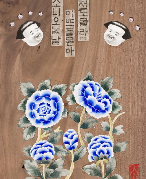 Blooming Blue Peonies