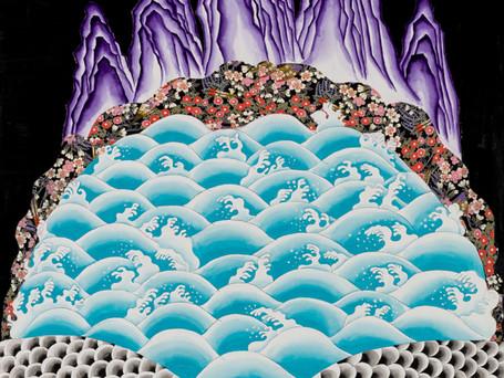 Five Purple Peaks in the Cosmos Landscape