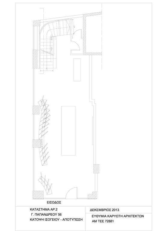 Showroom plan