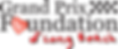 LONGBEACHGRANDPRIXFOUNDATION_3MONKEESEVE