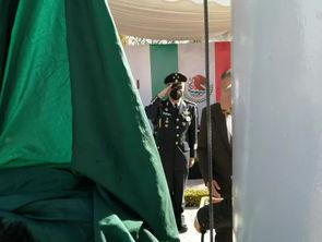 En Morelia, alcalde Humberto Arróniz encabeza izamiento de la Bandera Nacional