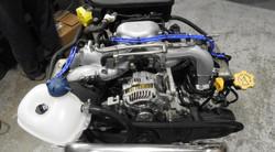 Subie Engine