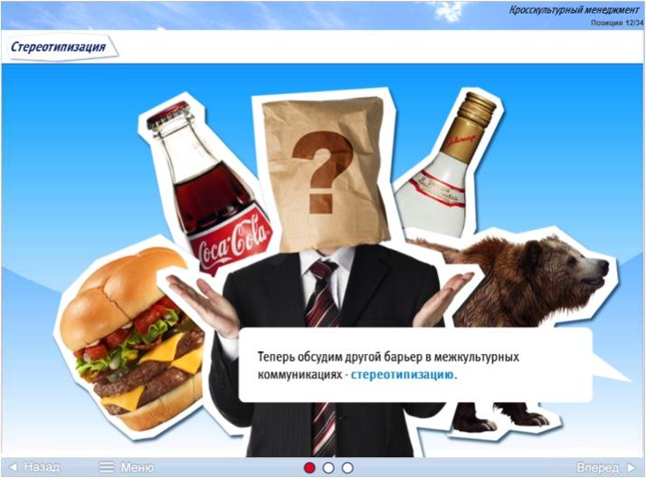 VTB_CCC_screenshot_4